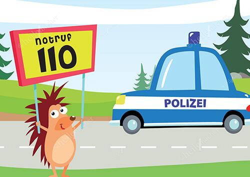 Vorschau Ausmalbild Vorlage Igelchen Polizei 110